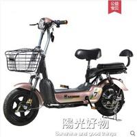 電動機車加州豹新國標電動車成人踏板助力電瓶車腳蹬48V小型電動自行車女 NMS陽光好物