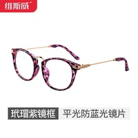 Male glasses Frame radiation protected glasses rayban