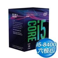 Intel 第八代 Core i5-8400 六核心處理器《2.8Ghz/LGA1151》(代理商貨)