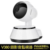 Microcase V380 主打新品 看家神器 無線 高清 網路 監視器 雙向語音 全景無死角 遠端監控