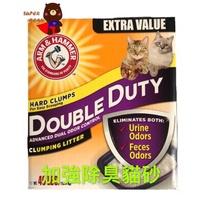 貓砂 Arm&Hammer 鐵鎚牌加強除臭貓砂 18.14公斤 40磅 好市多貓砂