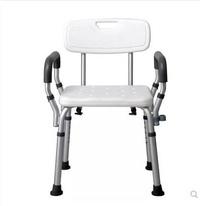 老人洗澡凳淋浴椅浴室凳子防滑老年殘疾人洗浴沐浴椅LX