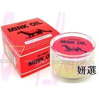 女人我最大推薦日本COLUMBUS貂油MINK OIL皮革保養油 盒裝❤️ 妍選