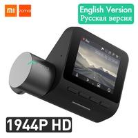 Xiaomi 70mai Dash Cam Pro Smart Auto DVR Kamera Wifi 1944P GPS ADAS Voice Control Parkplatz Monitor 140FOV Nacht vision Dash Kamera