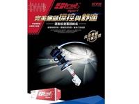 阿宏改裝部品 6.5代 CAMRY 2.4 KYB Strut Plus Sport 白桶 運動版避震器總成 6期0利率