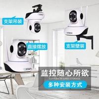 (海外發貨)監控攝像頭 無線1080P智能AP熱點WIFI遠程看家神器網路家用camhi