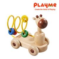 PlayMe寶貝露露-彩色串珠抓握玩具