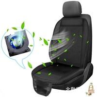 汽車涼墊夏季通風汽車坐墊冷風冷氣車墊吹風座椅制冷風扇貨車涼墊xw