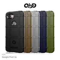 強尼拍賣~QinD Google Pixel 3a / Pixel 3a XL 戰術護盾保護套 背蓋 TPU套 手機殼 鏡頭保護 保護殼
