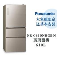 【Panasonic 國際牌】610公升一級能效三門變頻電冰箱-翡翠金N(NR-C610NHGS-N)