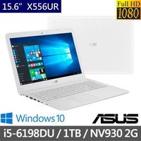 ASUS華碩 筆記型電腦 X556UR  15.6吋