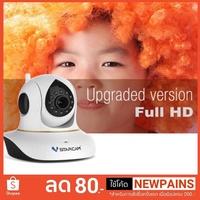 VStarcam กล้องวงจรปิด 1080p 2MP IP Camera C38S