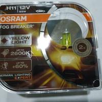 #OSRAM FOG BREAKER# 歐司朗 終極黃金 燈泡 2600K  #H11