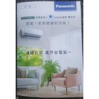 國際牌PX系列變頻冷暖型分離式冷氣CS-PX28FA2/CU-PX28FHA2基本安裝+舊機回收'