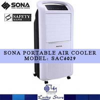 Sona Remote Air Cooler SAC 6029