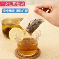 日本進口 一次性茶包袋空茶包泡茶袋 煲湯袋過濾茶葉包鹵味袋85枚