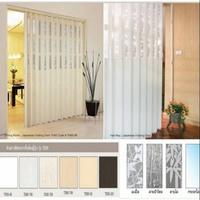 RK Fabric ชุดฉากกั้นห้อง PVC Folding Door สินค้าขายดีอันดับ1 สวย ทนทาน ติดตั้งได้หลากหลายฟรีค่าติดตั