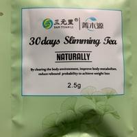 三元里 菁木源 茶包
