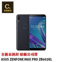 ASUS 華碩 Zenfone MAX PRO ZB602KL 32G 128G 空機【吉盈數位商城】