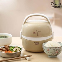 Electric Lunch Box Double Stainless Steel Liner Heat The Lunch Box Hot Meal Plug In Heating Lunch Box Steamer - intl