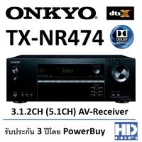 ONKYO AV-Receiver model TX-NR474 Black