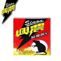 【興農】鼠魔餌A+ 200g