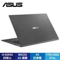 ASUS X512FJ-0091G8265U 星空灰 華碩四邊窄框輕薄筆電/i5-8265U/MX230 2G/4G/1TB+256G PCIe/15.6吋FHD/W10/含ASUS原廠包包及滑鼠/ASUS VivoBook 15