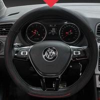 拉線D型方向盤套 VW PEUGEOT BENZ TOYOTA GTI WISH CLA GLE 沂軒精品 A0327