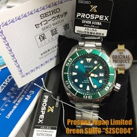 SEIKO Prospex Japan Limited Green SUMO Automatic 200m รุ่น SZSC004