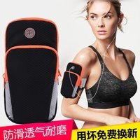 ZTE sports mobile phone arm bag V10 outdoor night running wristband Axon 10PRO running bag Axon M