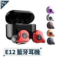 升級版Sabbat E12 真無線藍芽耳機 原廠正品 E12藍芽耳機 藍芽5.0 魔宴藍芽耳機 運動藍牙耳機
