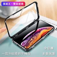 เคสโทรศัพท์มือถือแบบสองด้านสําหรับ apple iphone 6 7 8 6 s plus