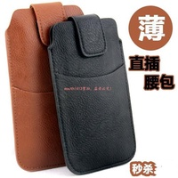 ☾手機套熱賣☽三星note9手機包S9+手機袋超薄皮套S9plus豎掛保護套腰包穿皮帶男