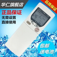 Lesheng Panasonic Central Air Conditioning Duct Machine Ceiling Air-conditioner Remote Control A75C2473/2471 2175