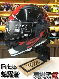 ~任我行騎士部品~SBK SV Pride 炫耀者 亮黑紅 可樂帽 可掀 上掀 雙鏡片 輕量化 速百克
