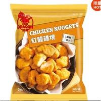 「好市多代購」迅速出貨 紅龍冷凍雞塊 3公斤