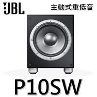【JBL】主動式重低音喇叭(P10SW)