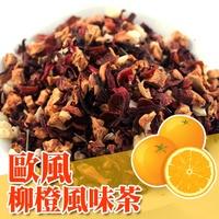 🍍小姐購愛吃🍍《果粒茶》《水果茶》藍莓.柳橙.水蜜桃.草莓.綜合三角茶包