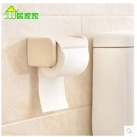 Japanese toilet paper towel rack toilet paper holder creative toilet free punch paper box with a wat