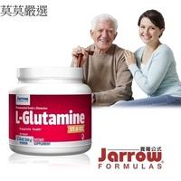 (活動)Jarrow賈羅公式 恩賜源®專業級左旋麩醯胺酸(500克/瓶) 時尚美人