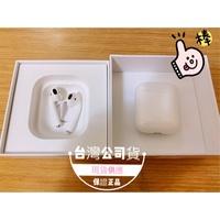 第二代Airpods 單耳  左耳 右耳 充電盒 正版全新公司貨