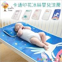 寶寶嬰兒床冰絲涼蓆 荷蘭Muslintree涼感床墊 JoyBaby