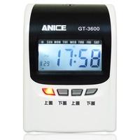 【Anice】微電腦液晶顯示四欄位專業打卡鐘(GT-3600)
