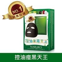 NARUKO茶樹控油痘黑天王3+1面膜組(茶樹黑面膜*3入+紅薏仁面膜*1入)