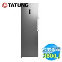 大同 Tatung 380公升直立式冷藏冰箱 TR-380HRL-SS 【送標準安裝】