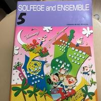 山葉音樂教室先修班教材第五冊SOLFEGE and ENSEMBLE 5
