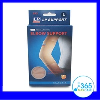 LP SUPPORT Elbow Support (953) สีเนื้อ size L
