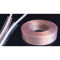 川木 高純度 無氧銅 200芯 300芯 400芯 600芯 4N發燒線 音箱線 喇叭線 喇叭線材 一綑 100米(2600元)