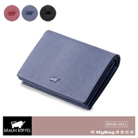 Braun Buffel Ophelia V Series 5 Card Wallet 小金牛 名片夹 奥菲莉亚v系列5卡名片夹