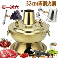 Old Beijing Hot Pot Pure Red Copper Thick Charcoal Hot Pot Household Old-Fashioned Instant-Boiled Mutton Copper Pot Hotel Hot Pot Stove